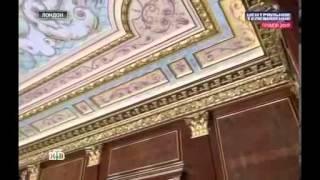 Экс-сенатор от Мурманской области купил за 50 млн фунтов особняк в Лондоне(НТВ, передача «Центральное телевидение» от 13.06.16. Сюжет о российском миллиардере, купившем в 2008 году за 50..., 2015-06-14T09:54:39.000Z)