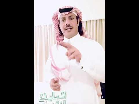 عبدالرحمن الشمري ، محمد بن سلمان