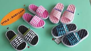 Детская пляжная обувь шлепки шлепанцы для мальчика и девочки на море для купания в бассейн Украина