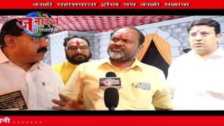 Repeat youtube video NEWS 1 12 2016 KOLI MAHSHANGH TROMBAY MELAVA