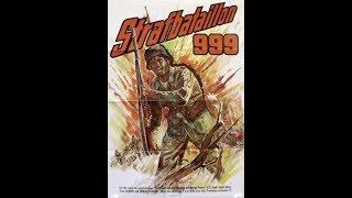 Фильм ШТРАФНОЙ БАТАЛЬОН SS 999