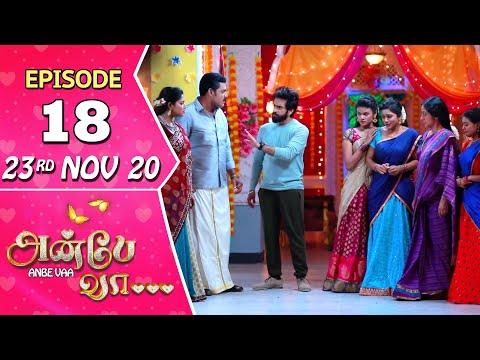 Anbe Vaa Serial | Episode 18 | 23rd Nov 2020 | Virat | Delna Davis | SunTV Serial |Saregama TVShows