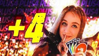 HWSQ 💀 172: Plus4 Plus4 Plus4 Plus4 Plus4 AARGH!!!! 🌟 UNO