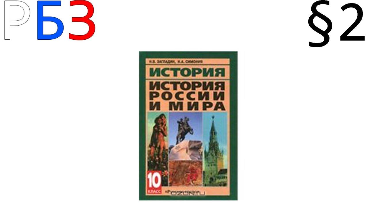 Книга учебник география 7 класс учебник