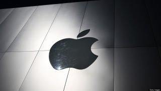 Peek Inside the Apple Offices | HPL