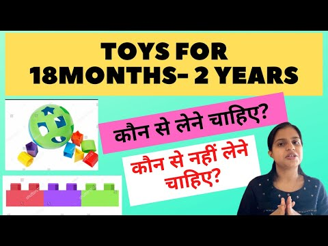 Toys For 1824 Months| Best Toys For 18 Month Old