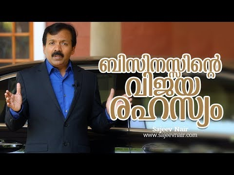 Right Business at the Right Time | Malayalam Motivational video