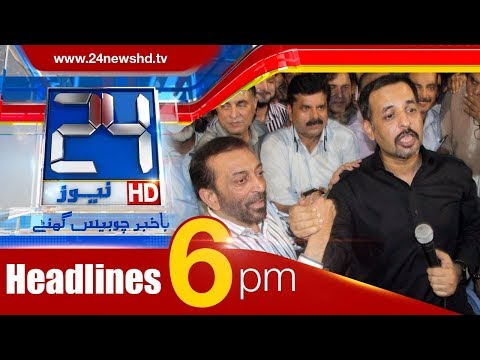 Farooq Sattar In Big Trouble | News Headlines 6:00 PM | 9 November 2017