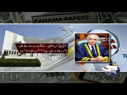Geo Bulletin -  09 PM - 19 June 2017