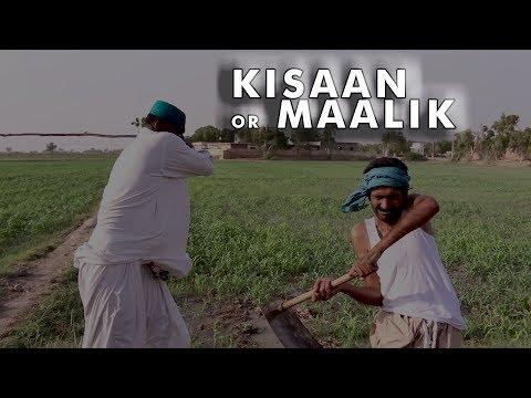 Kisaan or Maalik  | Jaana | Asghar Khoso