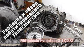 Разборка и обзор роботизированной трансмиссии Mitsubishi Evolution X TS-SST