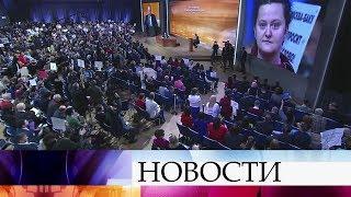 Владимир Путин на большой пресс-конференции отметил, что рост российской экономики - очевидный факт.