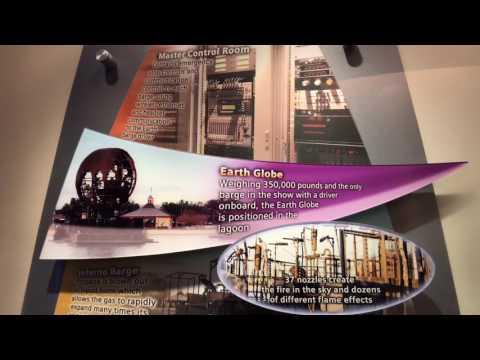 Siemens Base 21 Corporate Lounge at Spaceship Earth, Epcot - Walt Disney World