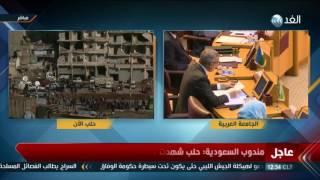 إهانة جيش النظام السوري.. ماذا قال مندوب السعودية  في الجامعة العربية