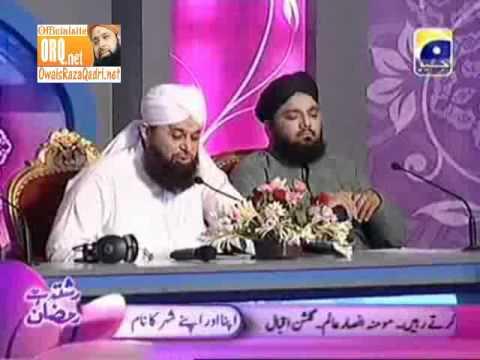 Download Owais Raza Qadri - Wah Wah Subhan Allah - Top 4 -Naat Khawan Audition - 27th August 2011 part 1