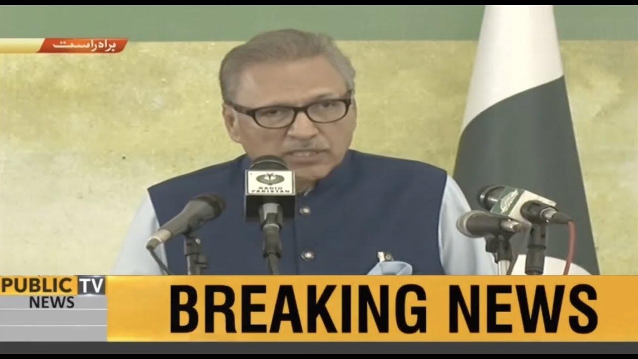 President of Pakistan Dr Arif Alvi Complete Speech Today | 17 August 2019
