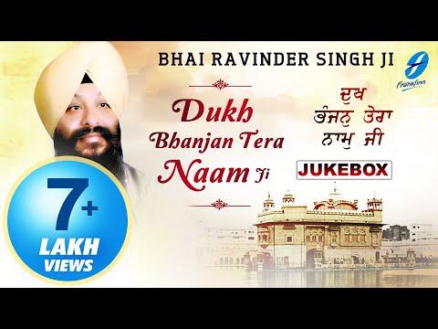 Dukh Bhanjan Tera Naam Ji ● Bhai Ravinder Singh Ji ● New Kirtan Jukebox 2016