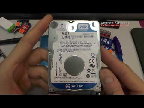 Жесткий диск не читается как достать фото - аккуратно заеб@ть :)