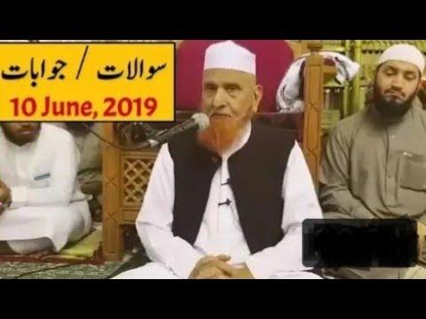 Moulana Maki Sahab - Imle Gaib Hazur Nazur