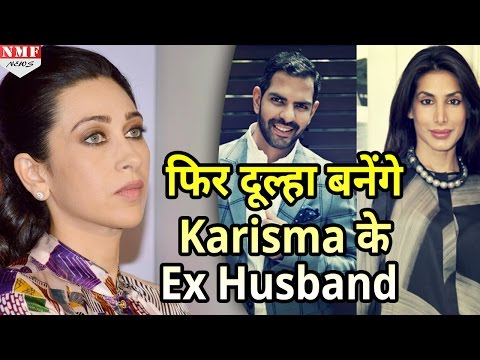Karisma Kapoor के Ex husband Sanjay Kapur...