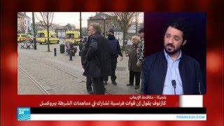بلجيكا: تبادل إطلاق النار بين الشرطة ومسلحين خلال التحقيقات حول هجمات باريس