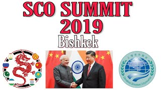 SCO Summit 2019 | SCO समिट 2019 | Current affairs 2019 (#history_Optional free class)