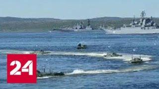 На параде в Североморске показали, как морпехи штурмуют крепость - Россия 24