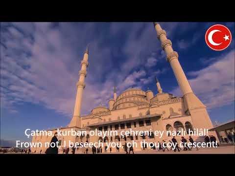 National Anthem of Turkey - İstiklâl Marşı (Turkey Republic Day 2017)
