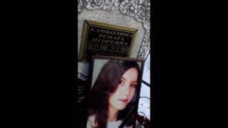 могила Рины Паленковой. декабрь