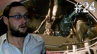 Alien: Isolation Прохождение ► БОМБЯЩИЙ ФИНАЛ ► #24