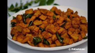 എളുപ്പത്തിൽ ചേന മെഴുക്കുപുരട്ടി | Chena Mezhukkupuratti | Kerala Style Yam Stir Fry | Recipe 114