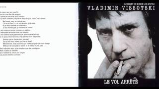 Vladimir Vissotski - Sentimental Boxer