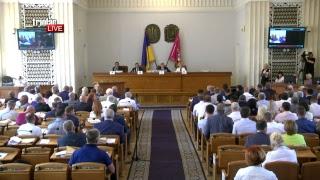 Пленарне засідання XVII сесії Харківської обласної ради 30.08.2018