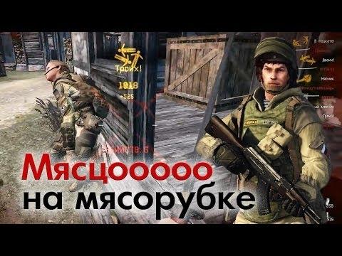 Скачать игры Игры@ 2011 -