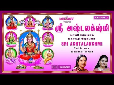 Sri Ashtalakshmi   Jaya Jaya Devi Durga Devi   Deepavali Songs   Durga Lakshmi Saraswathi