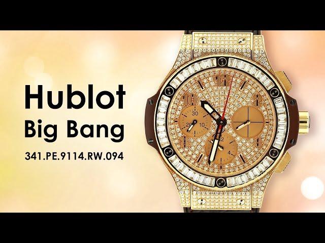 Hublot Big Bang 341.PE.9114.RW.094 18k Rose Gold Factory Diamond Baguettes | Big Watch Buyers