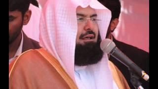 Al- Quran  By Abdul Rahman Al Sudais Part 2/2