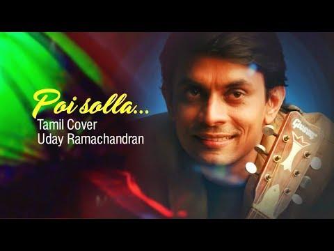 Poi Solla | Vidayasagar | Uday Ramachandran | Run Movie Cover