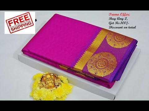 New arrival  silk saree collections for best price