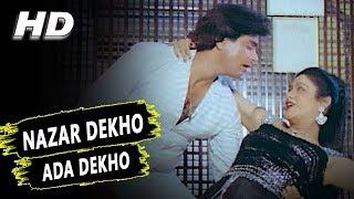 Video Nazar Dekho Ada Dekho | Asha Bhosle | Akalmand 1984 Songs | Jeetendra, Aruna Irani download MP3, 3GP, MP4, WEBM, AVI, FLV Januari 2018