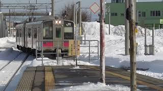 JR津軽新城駅 奥羽本線 津軽新城行き到着【701系・4628M】 2021.01.24
