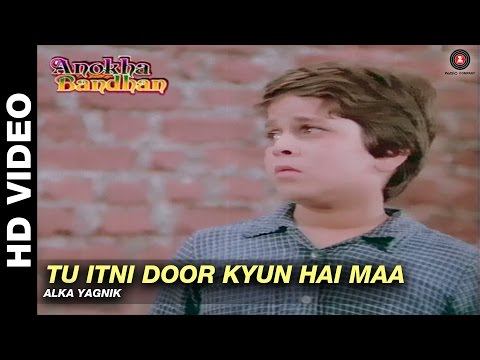 Tu Itni Door Kyun Hai Maa - Anokha Bandhan | Alka Yagnik | Ashok Kumar & Shabana Azmi