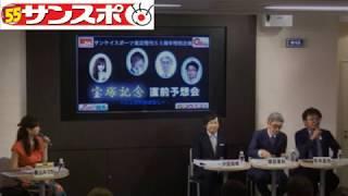 宝塚記念直前予想検討会(前半)はこちら→ https://www.youtube.com/wat...