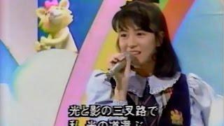 作詞:松本 隆 作曲:財津和夫 編曲:西平 彰 1987 11.11.