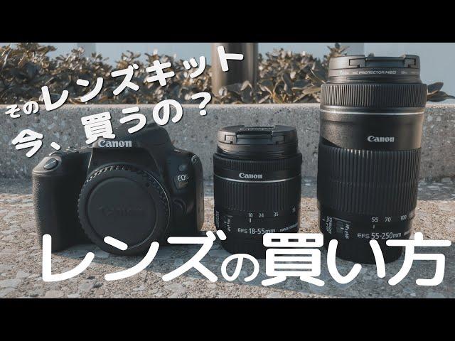 ミラーレス | 一眼レフカメラは〇〇で買った方がコスパは良い!!
