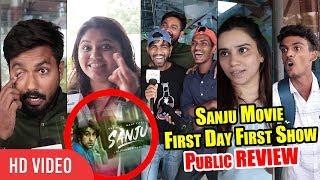 SANJU Movie Public Review 💯% SUPERHIT | First Day First Show Review | Ranbir Kapoor, Sanjay Dutt