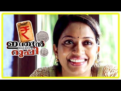 Indian Rupee Movie Scenes | Mammukoya refuse to pay Prithviraj