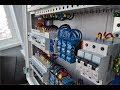 Современный распределительный щит / Шкаф электрический