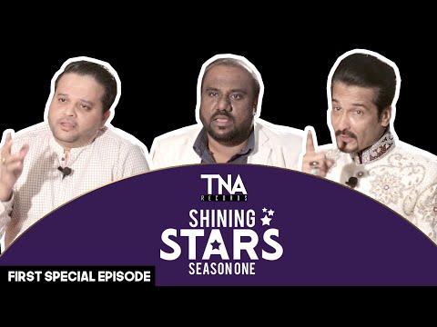 1st Special Episode - TNA SHINING STARS SEASON 01 | Talent Hunt Show