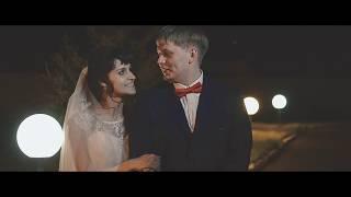 Свадебное видео. Видеограф Сатка